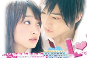 映画『LDK』に学ぶ、恋の計算高さ! イケメン同居相手にすっぴんをいつ見せる?
