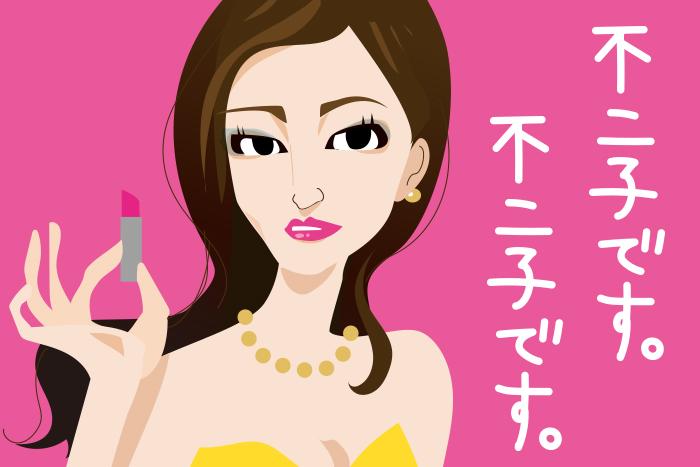 【教えて!安斎先生!!】黒木メイサは家庭よりも仕事向き!『ルパン三世』が代表作に?
