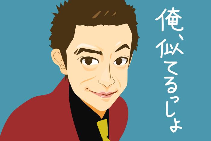 【教えて!安斎先生!!】小栗旬「ルパン三世」はこける!? 成功のカギは山田優との夫婦仲