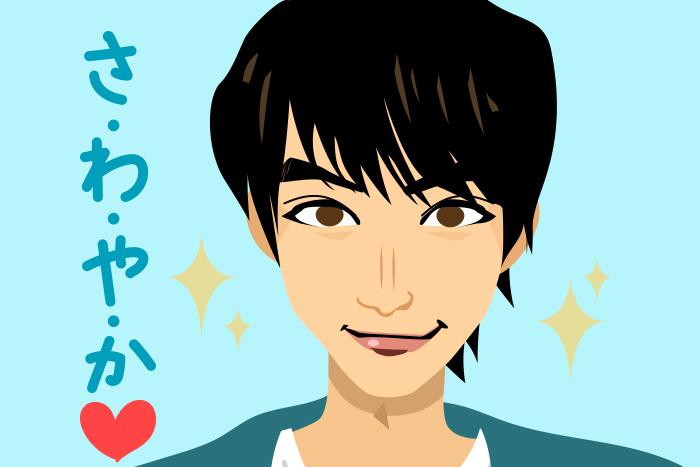 【教えて!安斎先生!!】大ブレイクの福士蒼汰、恋愛は「一筋縄でいかない女性」がお好み!?