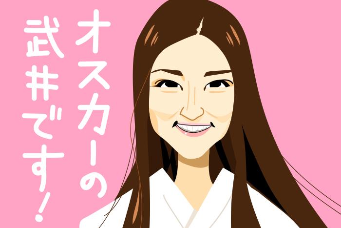 【教えて!安斎先生!!】武井咲、ターニングポイントは31歳!? 代表作はまだまだおあずけ