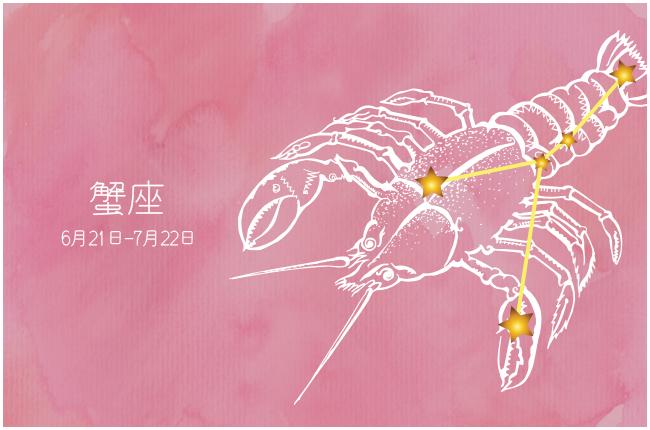 今週の運勢5月4日(月)~5月10日(日)の運勢第1位は蟹座! ありえ~る・ろどんの12星座週間占い