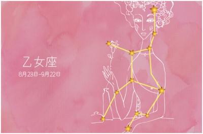 【今週の運勢】6月10日(月)~6月16日(日)の運勢第1位は乙女座! そまり百音の12星座週間占い
