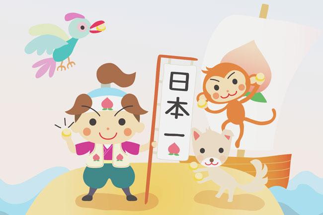 ターニングポイントがわかる【日本昔話占い】人生が変わるきっかけは何?
