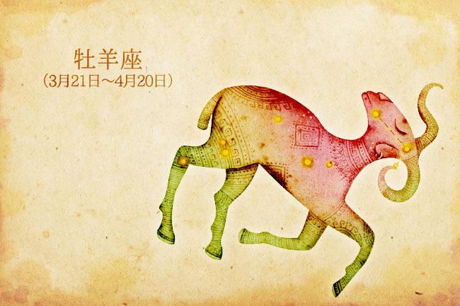 10月前半の恋愛運第1位は牡羊座! LUAが告げる12星座恋の運命