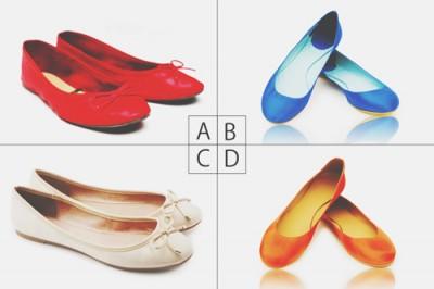 【心理テスト】欲しい靴はどれ? 答えでわかる、あなたが発しているフェロモン