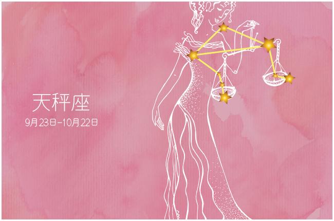 【今週の運勢】7月27日(月)~8月2日(日)の運勢第1位は天秤座! 千田歌秋の12星座週間占い