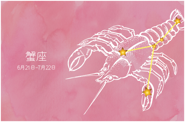 【今週の運勢】7月1日(月)~7月7日(日)の運勢第1位は蟹座! そまり百音の12星座週間占い