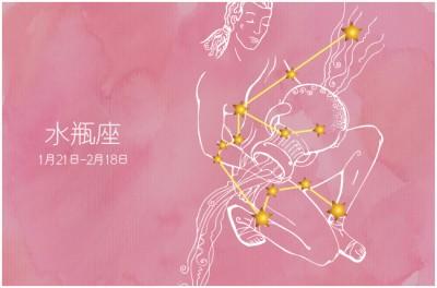 【今週の運勢】1月25日(月)~1月31日(日)の運勢第1位は水瓶座! 千田歌秋の12星座週間占い