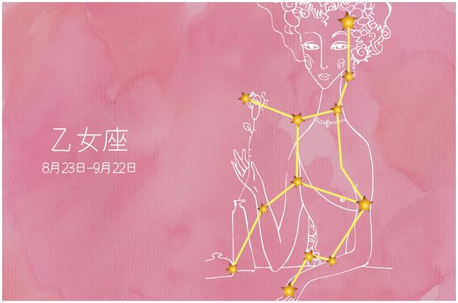 【今週の運勢】10月5日(月)~10月11日(日)の運勢第1位は乙女座! 千田歌秋の12星座週間占い