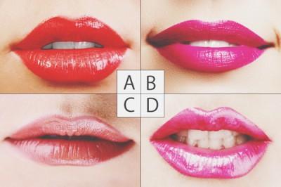 【心理テスト】つけてみたい口紅の色でわかるセックスアピール