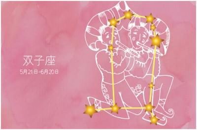 【今週の運勢】11月30日(月)~12月6日(日)の運勢第1位は双子座! 千田歌秋の12星座週間占い