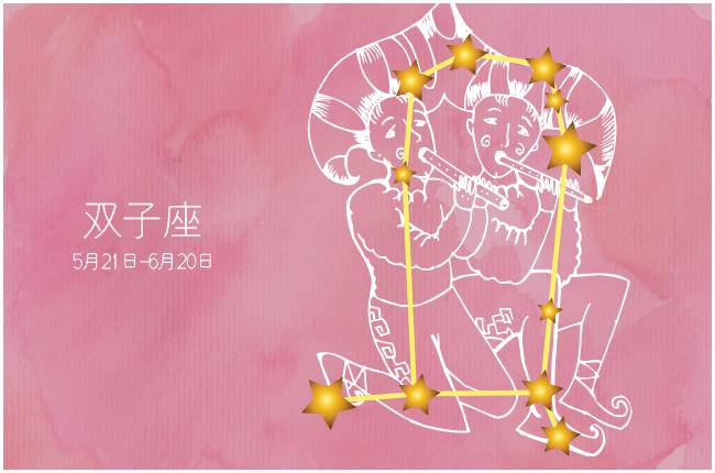 【今週の運勢】5月21日(月)~5月27日(日)の運勢第1位は双子座! そまり百音の12星座週間占い