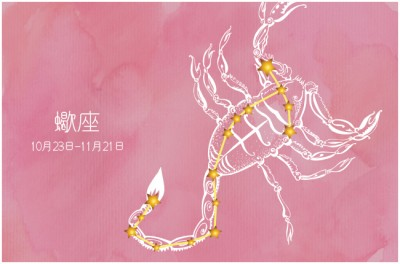 【今週の運勢】10月19日(月)~10月25日(日)の運勢第1位は蠍座! 千田歌秋の12星座週間占い