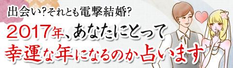 zerogaku_80407_h_480_140
