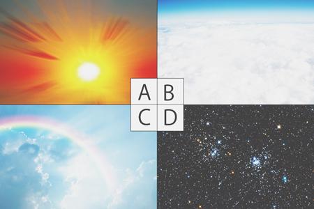 【心理テスト】元気になれる空の写真はどれ? 答えでわかるリフレッシュ方法