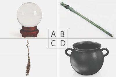 あなたに秘められた魔女の資質をのぞく【心理テスト】魔女アイテム、1つ持つならどれ?