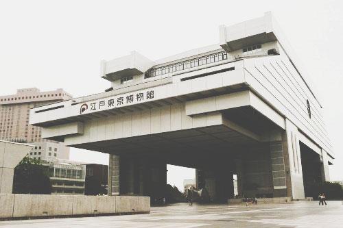 【GW東京パワースポット】全体運アップは『江戸東京博物館』がイチオシ!