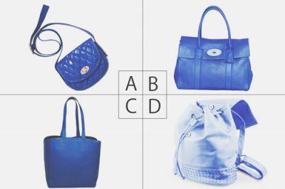 【心理テスト】バッグでわかる、好きな人に対する信頼度