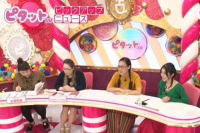 広瀬アリス&すず、芸能界最強姉妹、仲よしの秘密とは!?