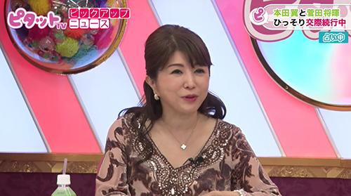 20171006本田翼・菅田将暉画像03