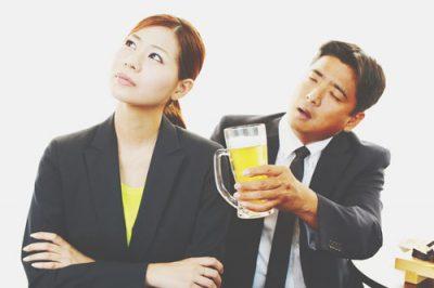 12星座【会社の宴会嫌い】ランキング 水瓶座は気の合わない人はNO!
