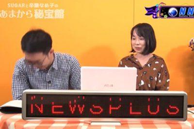 tv_17111918_01