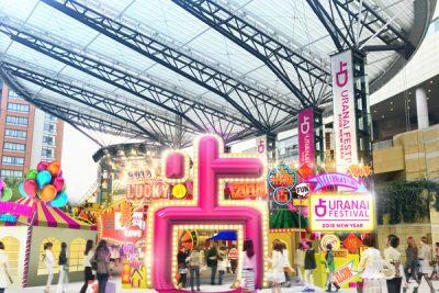 話題の芸能人・有名占い師が続々!『占いフェス2018 NEW YEAR』ステージ登壇者決定!