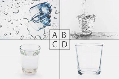 【心理テスト】コップと水の状態でわかる愛の欲求不満度