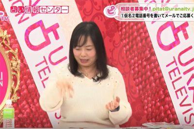 節分の豆まきを「エアーでしている」と生田目
