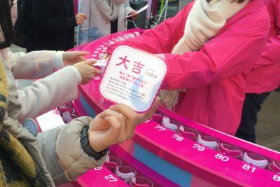 【占いフェス】会場には、みんなが笑顔になる「開運遊園地」がオープン!