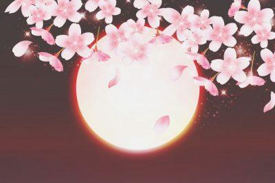 3月2日は乙女座の満月 幸運を迎え入れるため、ダメだと思う習慣・環境を手放そう!