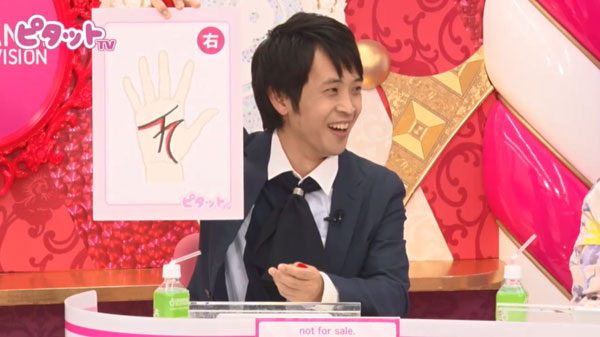 「ラッキーM線」について語るHoshi