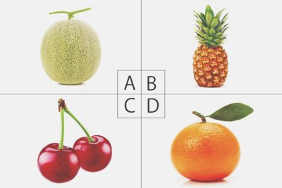 【心理テスト】4つのうち本物のフルーツはどれ? 答えでわかる密かな欲望