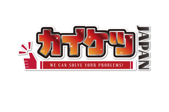 KaiketsuJP_logo