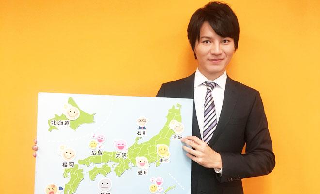 kutsushita_prince1