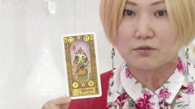 相談者の状態を暗示していたのは悪魔のカード