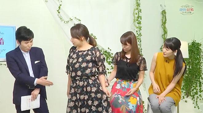 ゲスト・野呂佳代のコーデは、山田さん的に不合格!?