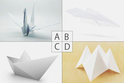 【心理テスト】彼に渡したい折り紙でわかる、好きな人の折り紙付き度