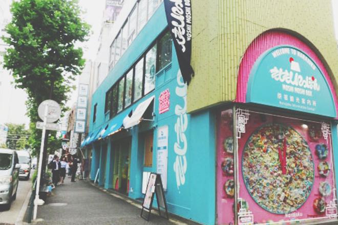 瀧天貴の【山手線パワースポット】原宿は恋愛運アップの街、『MOSHI MOSHI BOX』へGO!