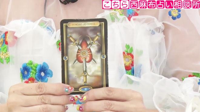 「恋愛で受けた傷が障害になっている」と暗示するカード