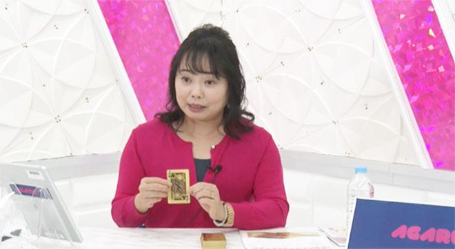九星気学で運気を、カードで具体的な事柄を鑑定