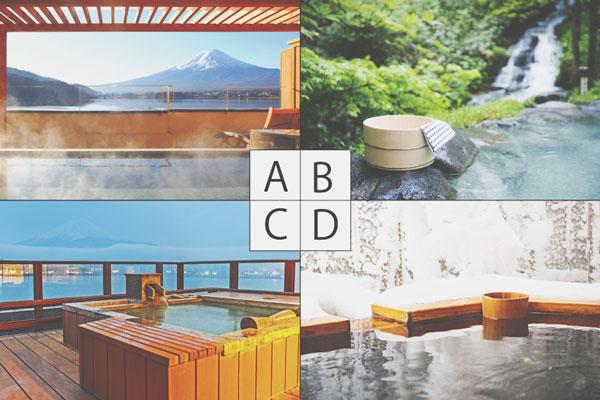 【心理テスト】露天風呂から眺めたい景色でわかる、あなたが一緒にいて気楽な男性