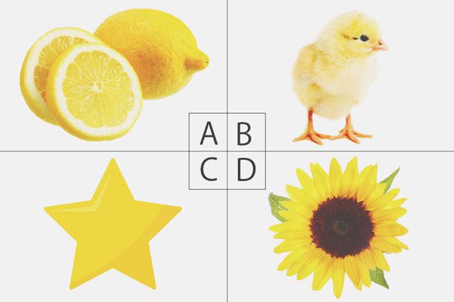 【心理テスト】「黄色」から連想したものででわかる、あなたの幸せアクション