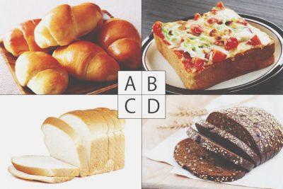 【心理テスト】朝食のパンでわかるあなたの妻像