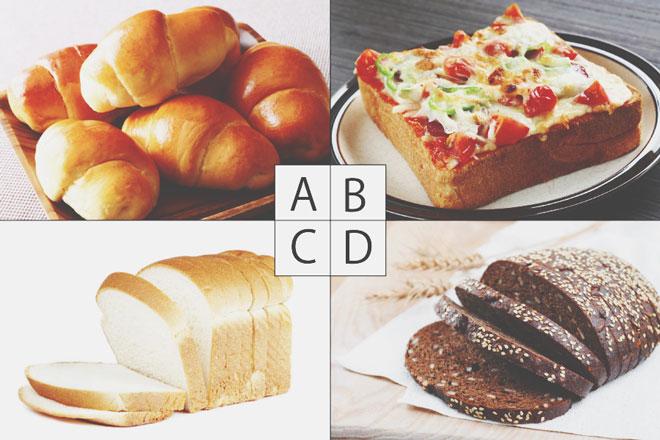 【心理テスト】朝食のパン、どれを食べたい? 答えでわかるあなたの妻像