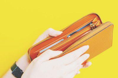 九星別【2020年の開運財布】四緑木星は大きめの茶色の財布!