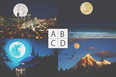 【心理テスト】心惹かれる満月の景色はどれ? 答えでわかる幸運を引き寄せる力