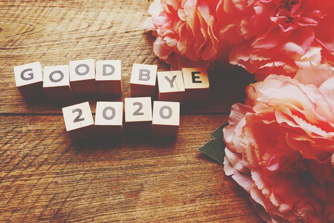 【2020年残り3カ月の運勢まとめ】全体運から恋愛運、結婚運、金運まで全部チェック!