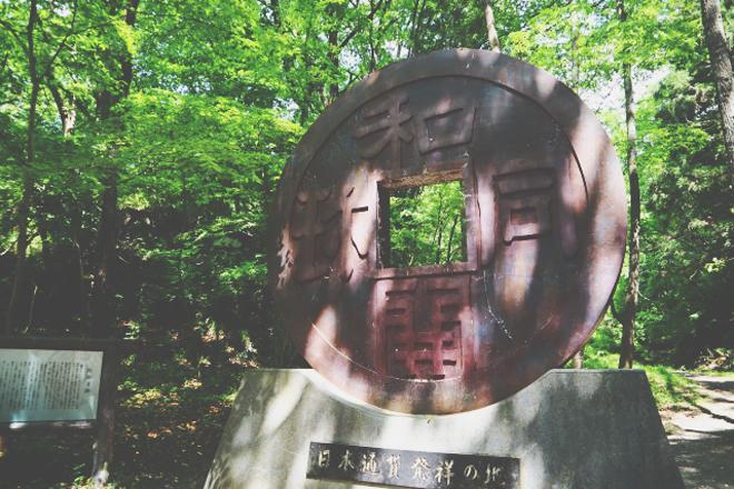 """2021年パワースポットランキング【金運】『聖神社』は""""銭神様""""、臨時収入のご利益あり!"""
